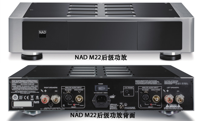 它能把m12升级成一个网络播放器,使得我们可以通过wi-fi,以太网和aptx